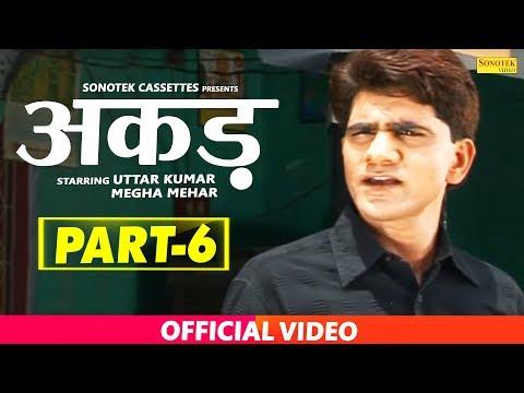 AKAD Part 6  अकड़  Uttar Kumar, Megha Mehar  Hindi Full Movies