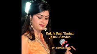 Ruk Ja Raat | Sarrika Singh Live | Dil Ek Mandir