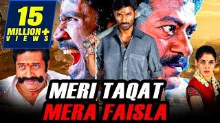 Meri Taqat Mera Faisla Hindi Dubbed Full Movie | Dhanush, Tamannaah, Prakash Raj
