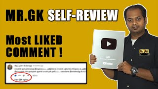 Most liked comment - Mr.GK self-review - Silver Award | Mr.GK