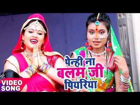 Anu Dubey सबसे हिट Chhath Geet 2017 - Pehni Na Balam Ji Piyariya - Bhojpuri Hit Chhath Songs