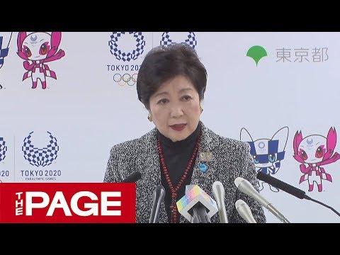 東京都・小池百合子知事が午後2時から定例会見(2019年2月1日)