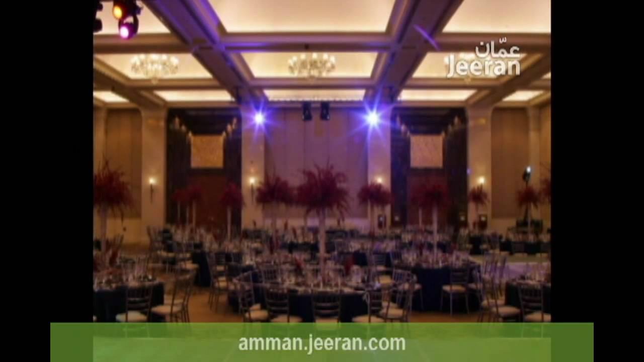 All Seasons Hotel HoChiMinhCity Vietnam