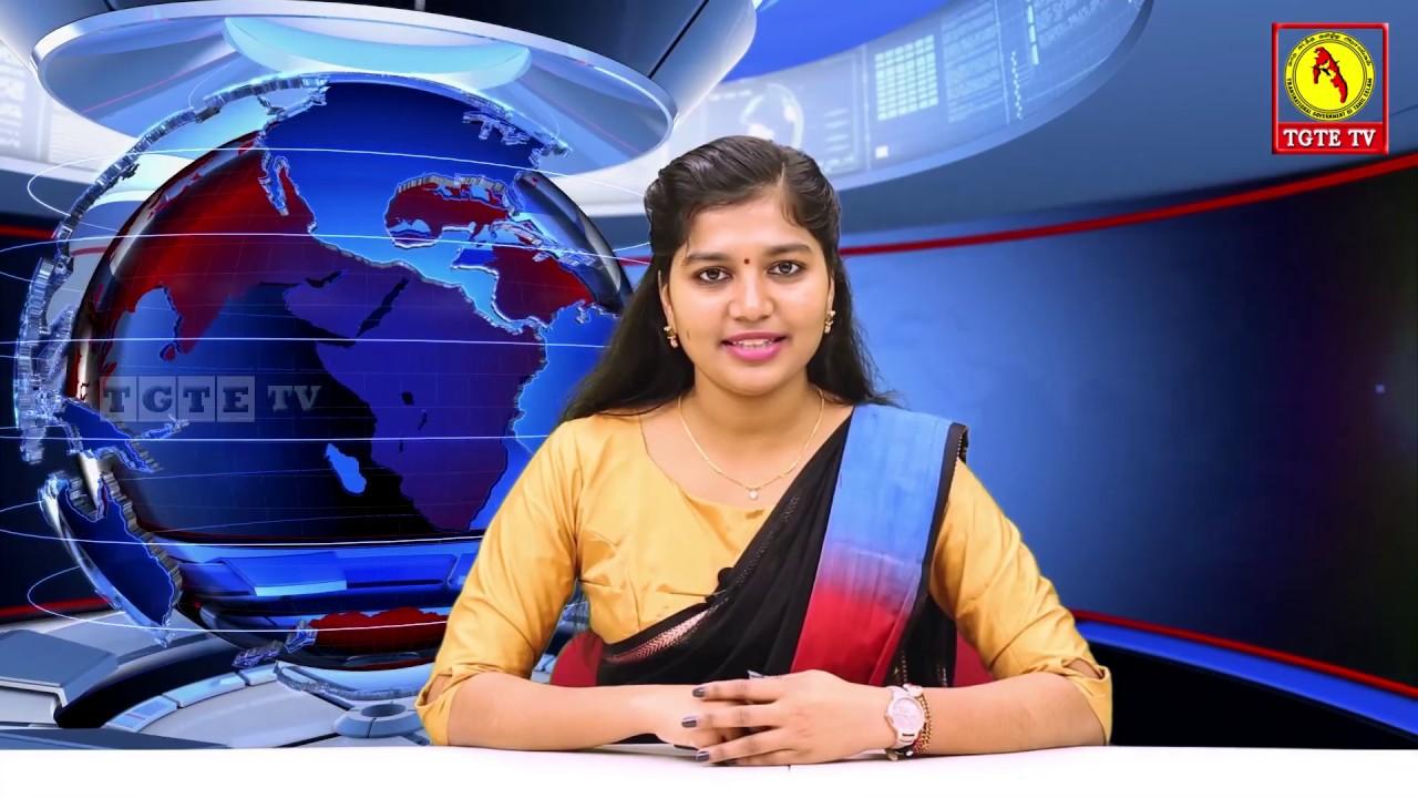 TGTE NEWS 28 | செய்திகள் - 12.02.2020 | நாடுகடந்த தமிழீழ அரசாங்கம்