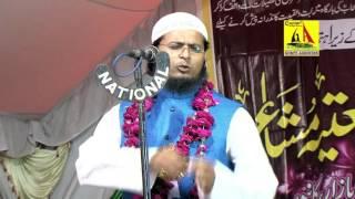 Muzammil Hayat All India Natiya Mushairah-2017 Kanpur