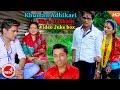 Khuman Adhikari Hits Dashain Song Video Jukebox || Trisana Music
