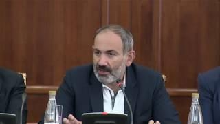 Смотреть видео Никол Пашинян собрал армянских бизнесменов в Санкт Петербурге онлайн