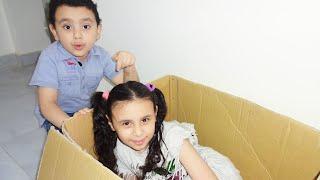 اختي الصغيرة اختبئت في الصندوق