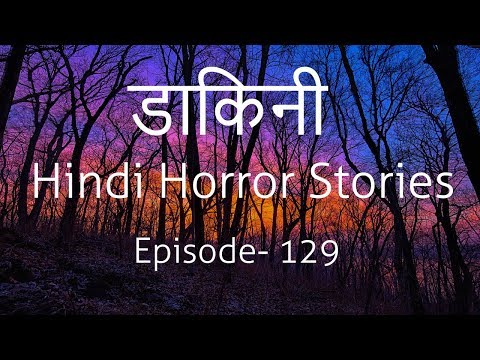 Real Horror Stories in Hindi- Episode 129