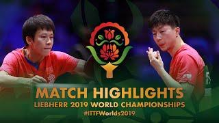 Ma Long vs Lin Gaoyuan   2019 World Championships Highlights (1/4)