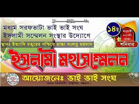 Gazi Yaqub Osmani in Rangunia,Chittagong