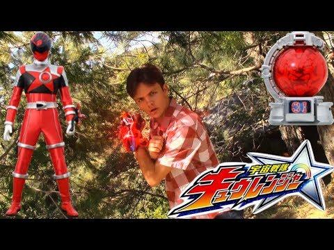 Uchu Sentai Kyuranger Shishi Red Henshin