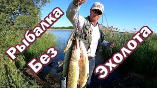 Как Поймать Щуку на Любом Озере БЕЗ ЭХОЛОТА Спиннинг для начинающих Рыбалка на щуку с лодки