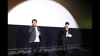 井上和彦、堀江一眞『劇場版 夏目友人帳 ~うつせみに 結ぶ~』大ヒット記念!名古屋舞台挨拶REPORT