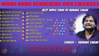 Humane Sagar Movie Song || humane sagar movie jukebox ||humane sagar romantic song || grb film