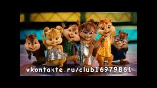 Элвин и бурундуки 2 (клип) _ Alvin and the chipmunks 2(clip).mp4