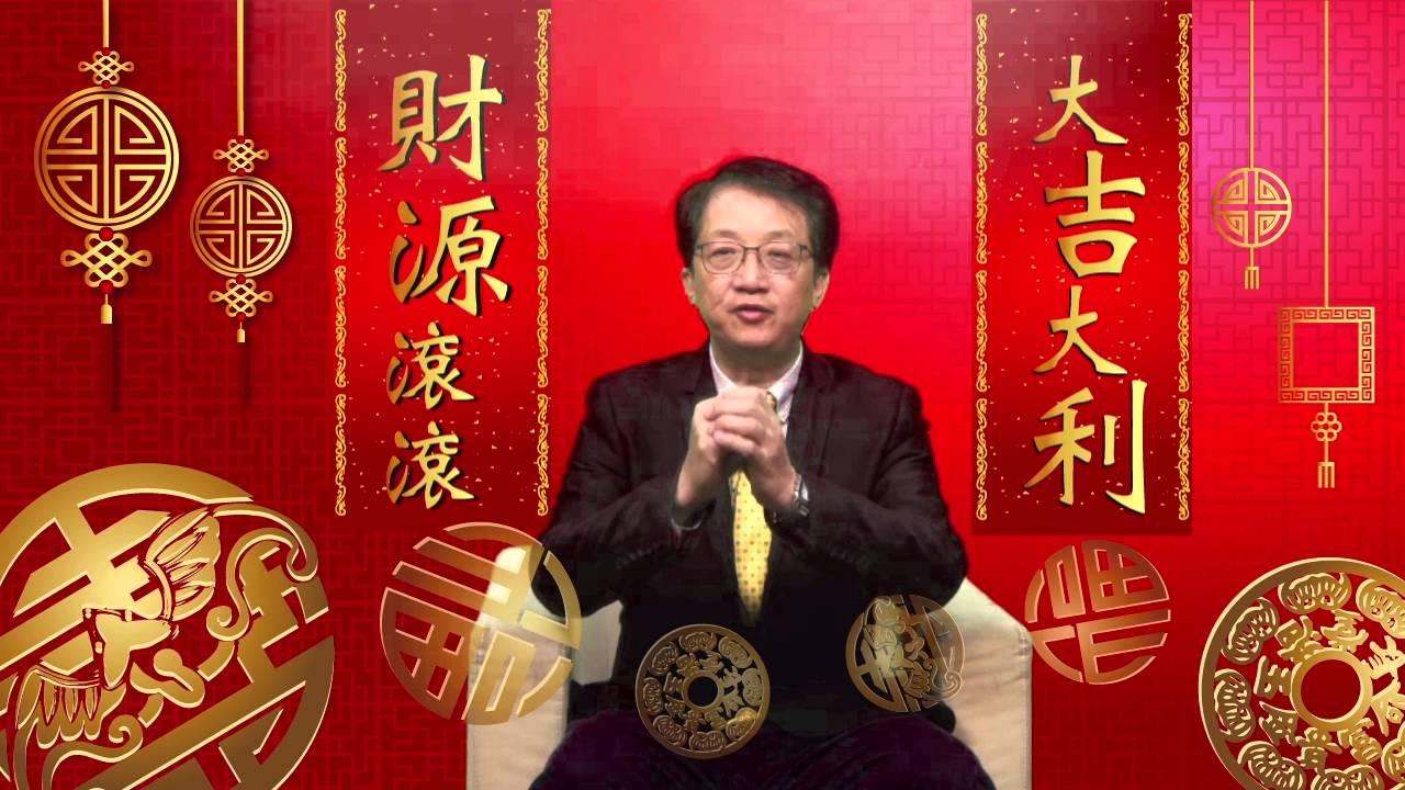 黃超賢會計師事務所 猴年賀年廣告 - YouTube