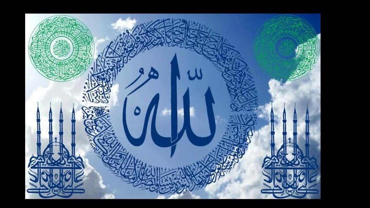 Surah Al Baqarah 255-257 (Ayat Kursi)