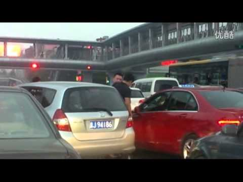 Fight at Zhongguancun in Beijing