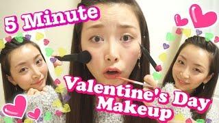 きっちり5分でフルメイク【バレンタイン編】 5 Minute Valentine's Day Makeup Challenge!! すずきさあや 検索動画 7