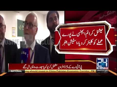 PIA employees got clean chit from National Crime Agency Heathrow