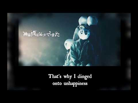 God I Have Noticed-That's Why I Clinged Onto Unhappinessだから僕は不幸に縋っていました