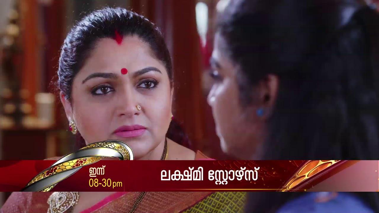 Lakshmi Stores Promo | Todayat 8.30pm | Surya TV