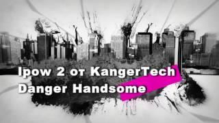 Видео iPOW 2 от KangerTech, обзор, аккумулятор для элетронной сигареты