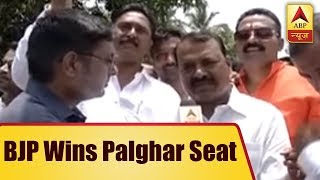 Bypoll Results 2018: BJP Wins Palghar Seat | ABP News