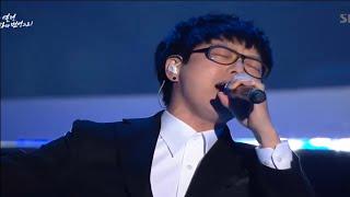 SBS 양방언(yangbangean) 하현우(ha hyun woo) 평창올림픽 1주년 대축제