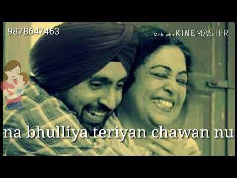 Kamal Khan Maa Song Har Janam Den Ni De Sakda Tere Ehsaana Da Maa Whatsapp Status