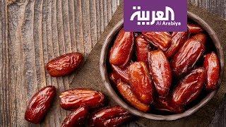 صباح العربية | نواة التمر دواء لخلايا الجسم