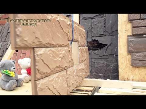 Сравнительный тест на ударопрочность фасадных панелей Foundry