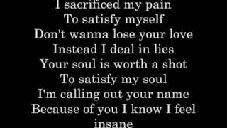 Anna Tsuchiya Guilty With Lyrics