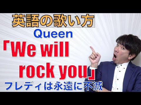 Power Karaoke 1