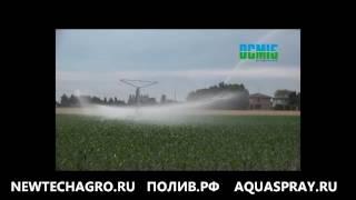 видео Шланговые дождеватели и дождевальные машины OCMIS