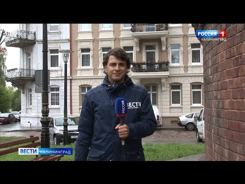 В Черняховске принялись за ремонт домов в стиле модерн