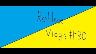 Please don't shoot me! | Roblox Vlogging with Alex #30 | Phantom Forces
