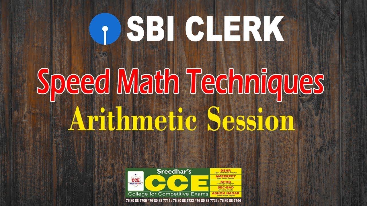 SBI Clerk Prelims 2018 Model Test -14226 | Speed Math Techniques ...