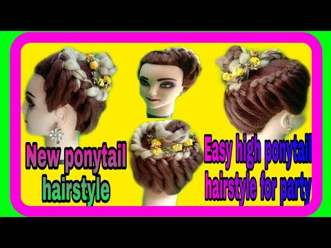 New ponytail hairstyle || Easy high ponytail hairstyle for party || Simple hairstyle|| New Hairstyle