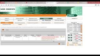 видео модуль карты для сайта банка