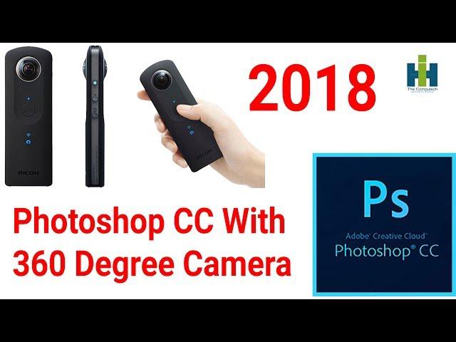360 Degree Photo in Photoshop CC 2019