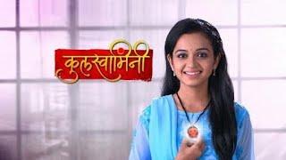 Kulswamini Title song - star pravah