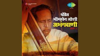 Majha Bhav Tujhe Charani