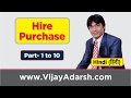 Hire Purchase 1 of 10 by Vijay Adarsh| Stay Learning | (in HINDI)