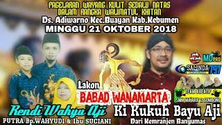 Download Video Babad WANAMARTA Full - KI KUKUH BAYU AJI MP3 3GP MP4