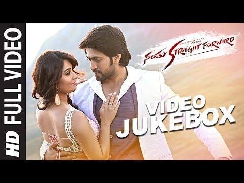 Santhu Straight Forward Video Songs Jukebox    Yash, Radhika Pandit    V. Harikrishna