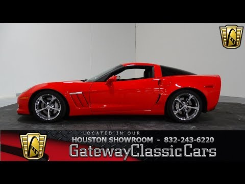 2013 Chevrolet Corvette GS Gateway Classic Cars #835 Houston Showroom