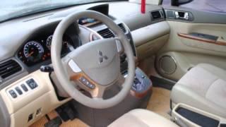 【金和汽車】 2005 Mitsubishi Savrin 《年底出清》全家出遊必備車款 頭款5000 可全額貸款方案實施中