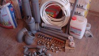 видео ремонт ванной комнаты под ключ цены